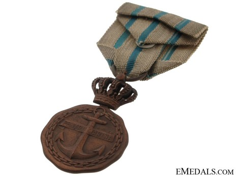 Medal of Maritime Virtue, Type I, Civil Division, III Class (with crown) Reverse