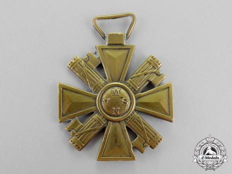 Long Service Cross for the National Security Volunteer Militia (Milizia Volontaria par la Sicurezza Nazionale) Obverse
