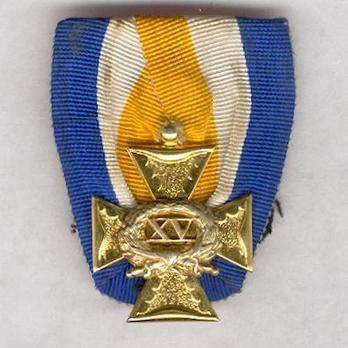 Long Service, Type II Cross (for 15 Years) Obverse
