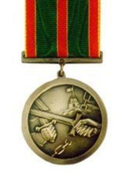 Bronze Medal (1991-) Obverse