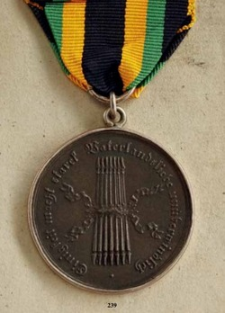 Medal for Volunteers of the 5th German Corps, for Non-Commissioned Officers, in Iron (in silver)