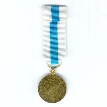 Miniature Reserve N.C.Os Association, Gold Medal Reverse