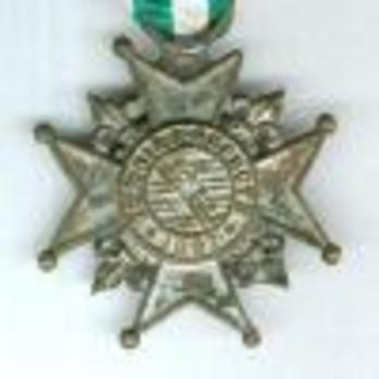 Cross for the Election of Prince Ferdinand I, III Class Reverse