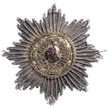 Order of Saint Stanislaus, I Class Breast Star