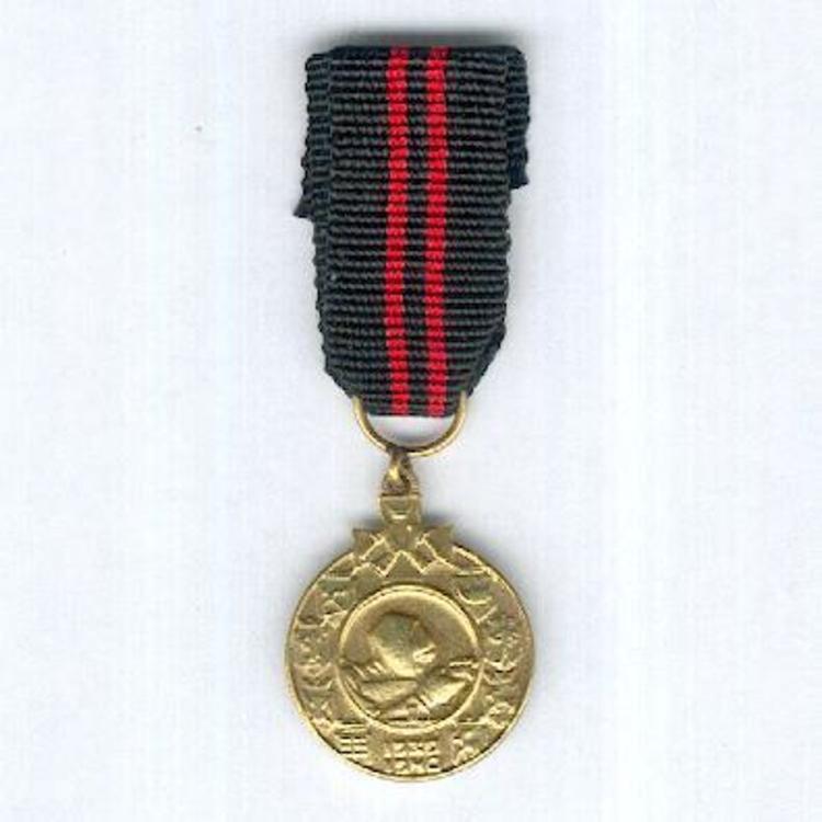 Gilt medal obv s