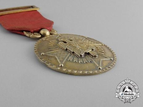 Gold Medal (Silver gilt) Obverse
