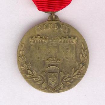 """Bronze Medal (with """"VERDUN 21 FEVRIER 1916"""" clasp, stamped """"A. AGUIER"""") Reverse"""
