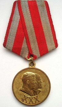 30 Years of the Soviet Army and Navy Medal Obverse