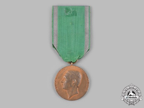 Medal for Art and Science, Type III, in Gold