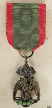 Imperial Order of the Mexican Eagle, Officer