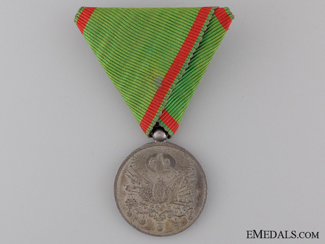 Sanayi Medal, in Silver Obverse
