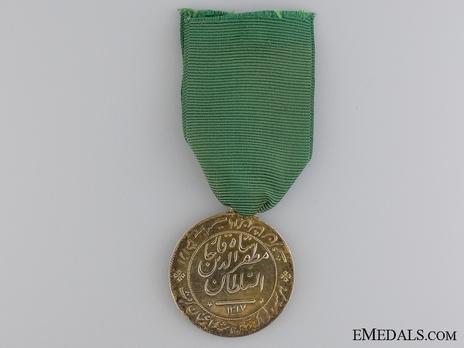 Medal for Bravery (Military Valour), I Class (1899) Reverse