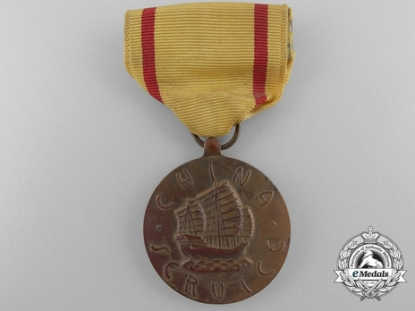 China Service Medal (for Navy) Obverse