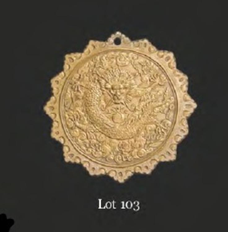 02+berlin+legation+medal+me