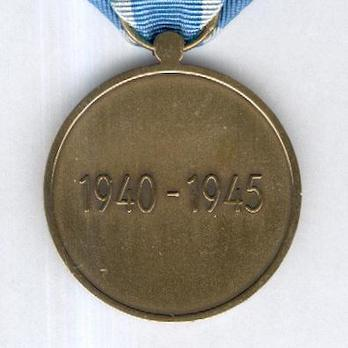 Bronze Medal (for Other Recipients) Reverse