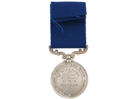 Silver Medal (1831-1847) Reverse