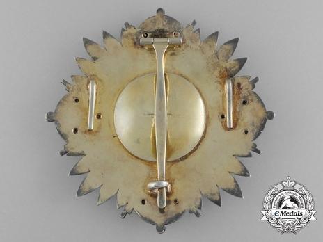 Order of Pahlavi, I Class Grand Collar Breast Star Reverse