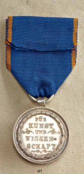 Medal for Arts and Sciences, in Silver