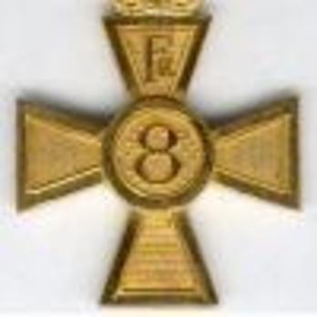 Cross (King Frederik IX for 8 years) Obverse