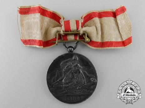 Red Cross Medal, in Silver (for woman) Reverse