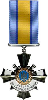 Military Service Veteran's Decoration Obverse