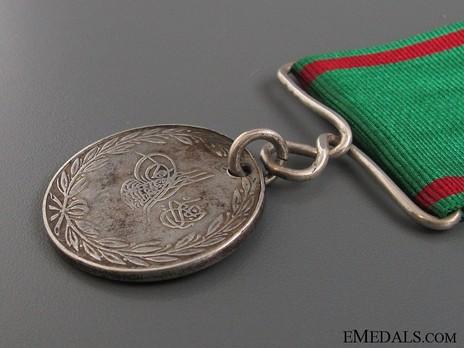 Plevne Campaign Medal, 1877 Obverse