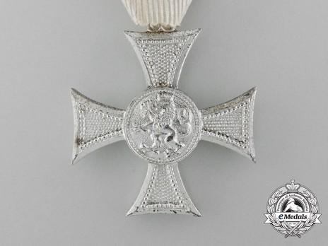 Long Service Cross, Type II, I Class, for 10 Years Reverse