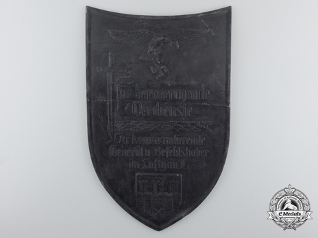 Honour Plaque of Air District Command II (Type A) Obverse