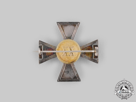 Reserve Long Service Decoration, I Class Cross for 20 Years Reverse