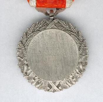 "Silver Medal (stamped ""P. LENOIR"") Reverse"