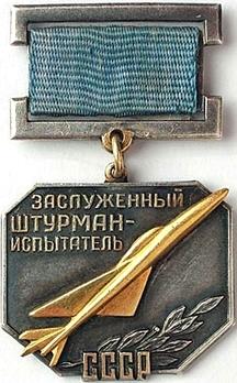 Honoured Test Navigator of the USSR Medal Obverse