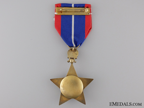 The Most Exalted Order of the Star of Sarawak, Officer Reverse