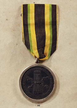 Medal for Volunteers of the 5th German Corps, for Officers, in Iron (in silver)