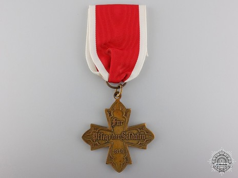 Cross for Medical Workers, Type II (in bronze gilt) Obverse