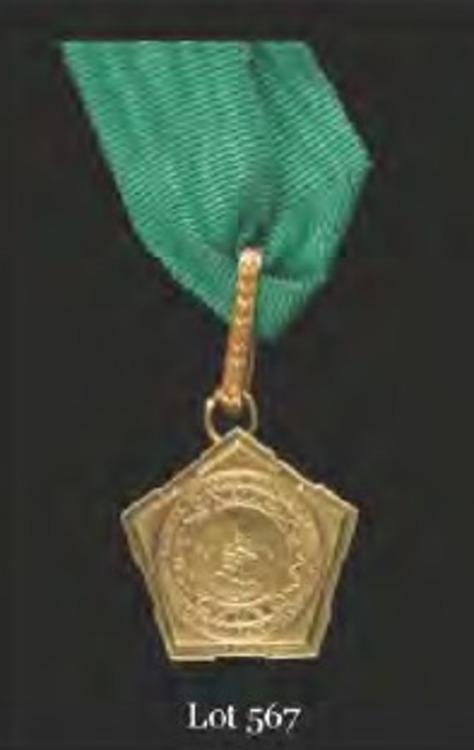 Castle+of+good+hope+medal+me