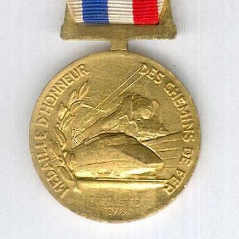"Gold Medal (with palm branch clasp, stamped ""GEORGES GUIRAUD,"" 1977-) (Bronze gilt by Monnaie de Paris) Reverse"