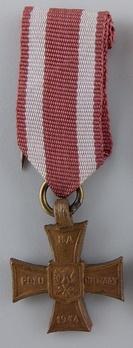 Miniature Bronze Cross Obverse