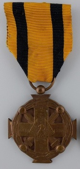 "Medal of Military Merit, IV Class (stamped ""L. SUE PINX A.A. RIVAUD SCULP SALONIQUE 1917,"" 1917-1974) (by Monnaie de Paris) Obverse"