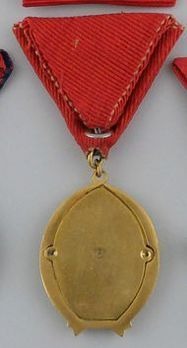 Order of Labour, Gold Medal (1964-1991) Reverse