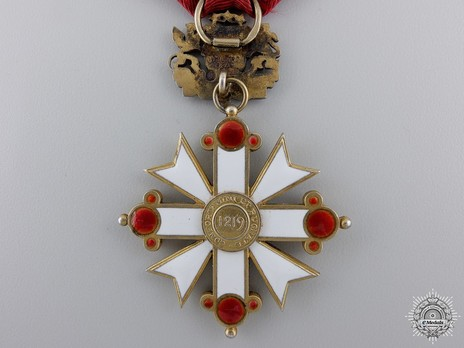 Military Order of Viesturs, V Class, Civil Division Reverse