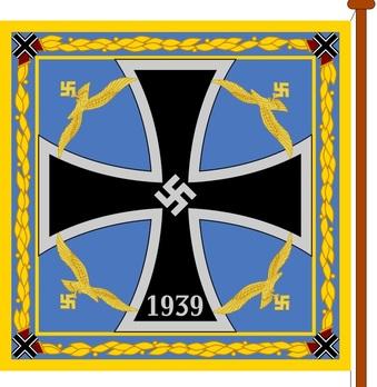 Luftwaffe Standard of the Reichsmarschall (1940-1941 version) Reverse
