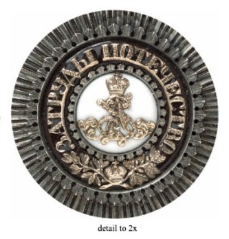 Order of Saint Alexander Nevsky, Type II, Civil Division, Breast Star (in silver) Detail