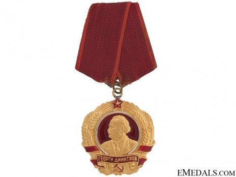 Order of Georgi Dimitrov (first issue) Obverse
