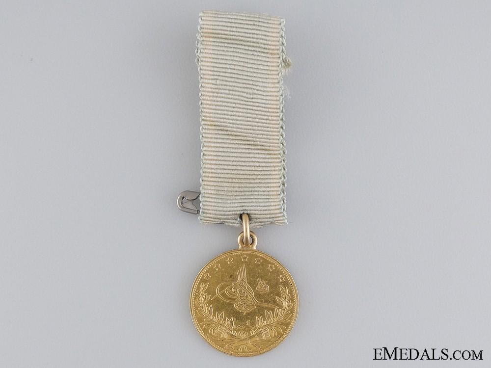 Commemorative+medal+of+sashaneli+tufek%2c+in+gold+1