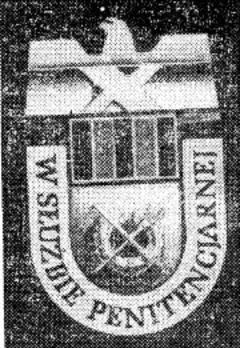 I Class Decoration (for 25 Years, 1972-1977) Obverse