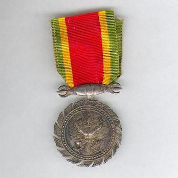 Chakrabarti Mala Silver Medal Obverse