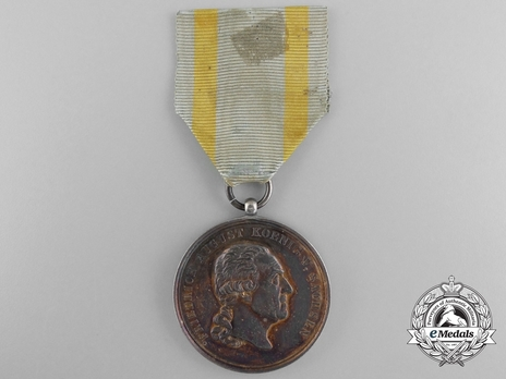"""Military Order of St. Henry, Type III, Silver Medal (stamped """"F.U."""" 1849-1918)"""