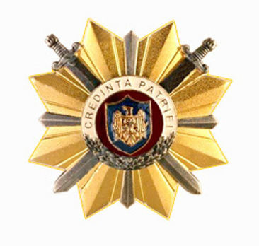 Order of Allegiance to the Homeland, I Class Breast Star Obverse
