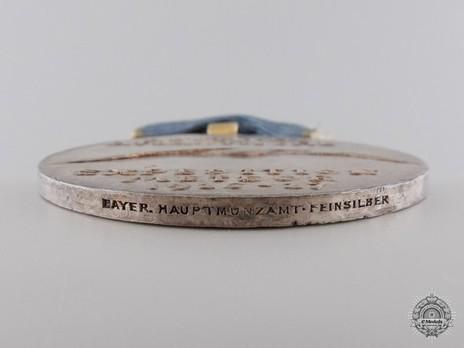 German Atlantic Meteor Expedition Medal, I Class Rim
