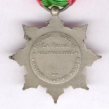 """Silver Medal (Ministry of Public Health, stamped """"LEON DESCHAMPS"""") Reverse"""